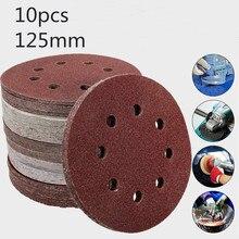 Discos de lija de forma redonda de grano de 125mm, hoja de pulido, papel de lija, 8 agujeros, almohadilla de pulido 80/180/240/320/1000/1500/2000, 10 Uds.