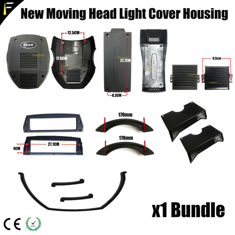 <font><b>Beam</b></font> 200/<font><b>230</b></font>/260 Moving Head Cover Housing R7 5R Arm Cover House Small Louver and Display Side Cover image
