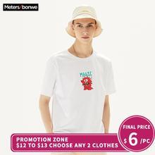 Metersbonwe-sombreros de cubo novedad de verano básico Simple hombre