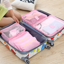 QIUYIN Travel Luggage Storage Bag Six-piece Clothing Cosmetic
