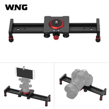 Слайдер для камеры из алюминиевого сплава Долли рейка 50 см с 4 подшипниками для смартфона Nikon Canon sony камера