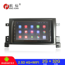 Car-Stereo Autoradio Nomade Internet Android Grand SUZUKI Vitara 2-Din for 2G
