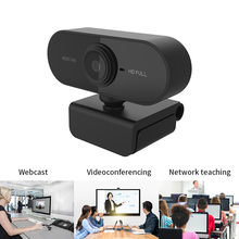 HD Webcam Built-in Microphone Auto Focus High-end Video Call