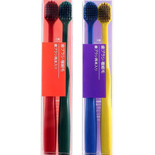 Toothbrush Oral-Care-Tools Deep-Cleaning-Brush Bristle Super-Soft Ultra-Fine Gradient-Color