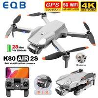 Drone EQB K80AIR con videocamera 4K GPS professionale seguimi Brushless 5G WiFi FPV lunga distanza 28 minuti RC Quadcopter Dron