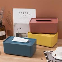 Многофункциональная Пластиковая Коробка для салфеток в скандинавском стиле, чехол для бумажных полотенец, органайзер для домашнего стола, товары для дома