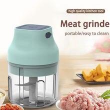 Беспроводной измельчитель мясорубка кухонный резак для продуктов