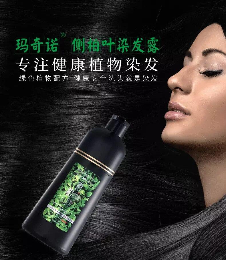 Mokeru natural profissional platycladus orientalis orgânico vera