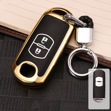 Full cover Zinc alloy Luminous Silica gel Car Key Case For Mazda 2 3 6 Axela Atenza CX-5 CX5 CX-7 CX-9 2014~17 Auto Accessories цена и фото
