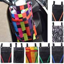 Bicycle Motorcycle Front Storage Bicycle Bag Mobile Phone Holder Water Bottle Storage Bag Hanging Basket Electric Vehicle Parts(China)