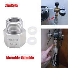 SodaStream Cylinder Adapter Converter to W21.8 Aquarium Fish or Homebrew Beer Corny Keg Co2 Tank Regulators Movable thimble