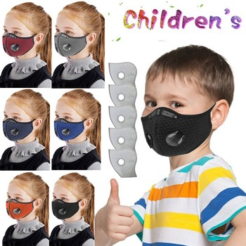 Facemask for kids 1PC Children's Outdoor Riding Multifunctional Sports Mask Washable breathable reusable Masks funda mascarillas