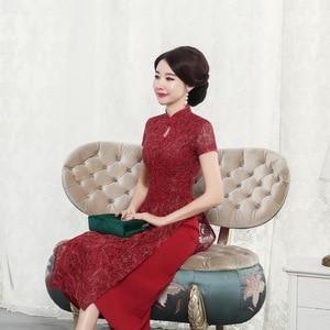 Image 5 - Vestido De Debutante Vintage Dress Bud Cheongsam Short sleeved Mr Long High A Word Skirt Vented Manufacturers Selling Big Yards