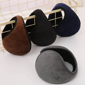 Protector Earmuffs Ear-Cover Earflap Earbags Plush Winter Keep-Warm Fashion Back-Wearing-Style