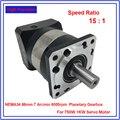 Редуктор скорости 90 мм  фланец 15:1  планетарный редуктор 19 мм  редуктор входного вала для мотора Nema34 с ЧПУ 750 Вт 1 кВт