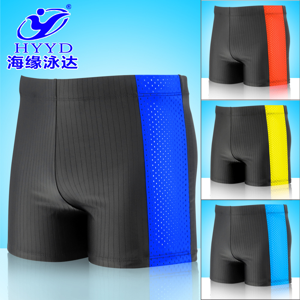 2019 Summer New Style Men Mixed Colors Swimming Trunks Fashion Drainage Quick-Dry Beach Hot Springs Swimwear Bathing Suit