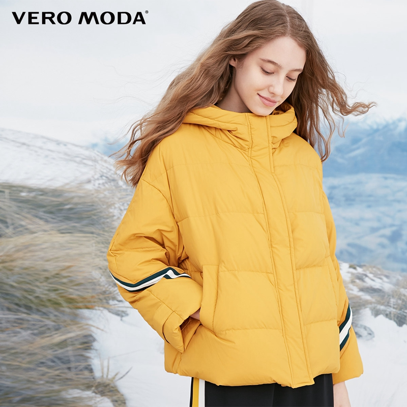 Vero Moda Women's Striped Decorative Hooded Drop Shoulder Loose Fit Oversize Short Down Jacket | 318423504