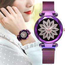 2020 New Women Watches Magnetic Starry Sky Female Clock Stai