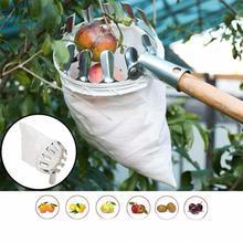 Металлическая машина для сбора фруктов садоводство сад яблоки, персики высокого дерева инструменты для сбора фруктов коллектор садовые инструменты безопасный Материал 25x14 см