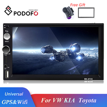 Podofo Auto Multimedia-Player GPS Navigation Andriod 2 Din 7