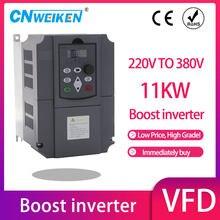 VFD 4KW-11KW 50hz do 60hz jednofazowy 220v ac do 3 fazy 380v ac przetwornica częstotliwości dla kontrola prędkości silnika