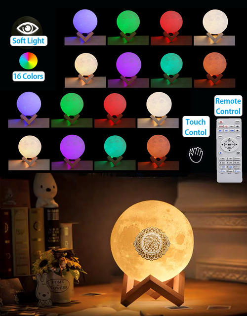 Bluetooth Speakers Wireless Muslim Night Light Quran speakers 3D Moon With remote control quran speaekr Light Koran Touch Lamp 6