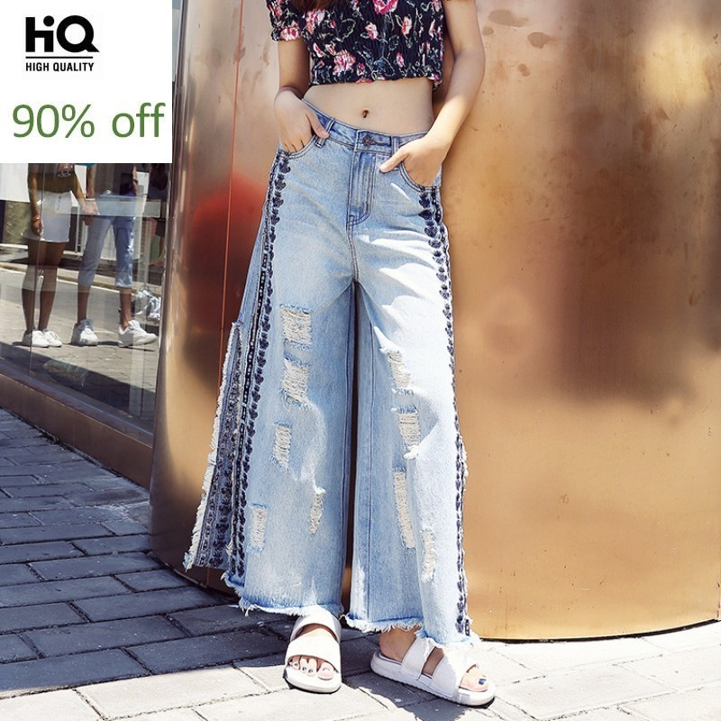 Korean Embroidery Chain 100% Cotton Jeans Women Frayed Ripped Denim Pants Korean Slim Split Wide Leg Pants Streetwear Trousers