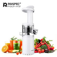 ROSPEC – Mini presse-agrumes sans fil à mastication lente, sans BPA, extracteur de jus à froid pour fruits et légumes