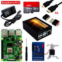 Raspberry Pi 4 Model B Kit 2 ГБ/4 ГБ/8 ГБ ОЗУ + SD-карта + чехол + вентилятор охлаждения + видеокабель 4K HD + блок питания для Raspberry Pi 4B