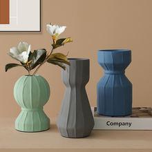 Nordic morandi Цвет Творческий Керамика ваза для цветов nordic