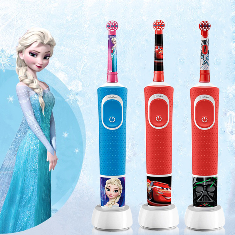 Oral B Children Electric Toothbrush Rechargeable Teeth Brush For Kids With Stickers Two Modes Waterproof Gum Care Safety Ages 3+ image