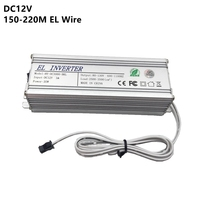 DC12V Power Supply Adapter Driver Controller Inverter For 150-220M El Wire Electroluminescent Light