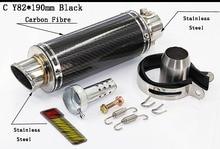 For YZFR1 R6 YZF600 FZ400 CF150 CF250 GSXR750 GSXR600 GSXR1000 Universal 51mm Motorcycle Muffler Carbon Fibre Exhaust