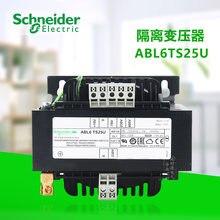 Безопасный изоляционный трансформатор abl6ts25u 230vac 250va