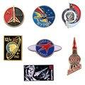 Boctok CCCP ракета булавка Юри Гагарин советский значок исследование космоса памятный