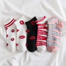Women's Socks Invisible Antiskid Fruit Silicone Cotton 5-Pairs 35-40 Size of Printed
