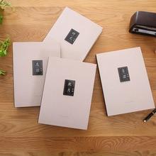 А4 выпускники книги Выпускной альбом стиль простой листок одноклассники адресная книга