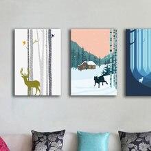 Украшения в скандинавском стиле Постер с изображением животных