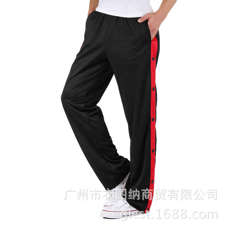 GLEST Fully Open Basketball Buckle Pants USA Sport Pants Training Gymnastic Pants Buckle Pants Athletic Pants Breathable Quick-D