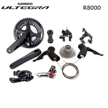 Shimano Ultegra R8000 road bike bicycle 11 22 speed grouspet update Ultegra 6800 group set 170/172.5/175mm 53 39T 50 34T 52 36T