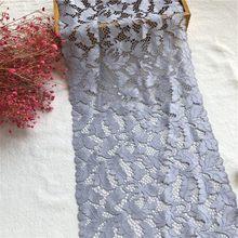 Tissu pour robe sous-vêtements en spandex, extensible, tissu artificiel, pour la lingerie, 21cm