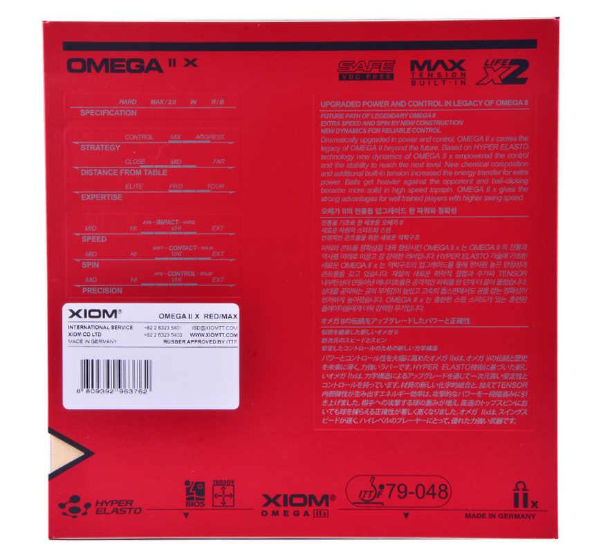 Губка для настольного тенниса XIOM OMEGA 2X (Omega IIX), оригинальная губка для пинг-понга XIOM