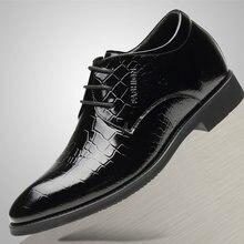 Туфли оксфорды мужские классические кожа на каблуке 6/8 см шнуровке