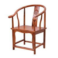 New Chinese style simple solid wood backrest chair antique dining log retro horn restaurant hotel home