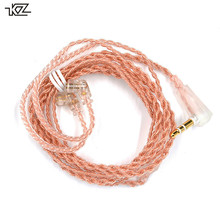 KZ ZSN Pro Cable Oxygen Free Copper C Style Pink Gold Headphone Original Wire Gold-plated 2 Pin 0.75mm for KZ ZSN AS12 ZS10 Pro