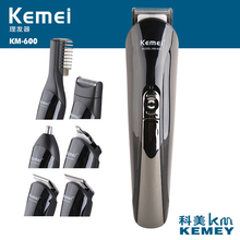 Kemei Hair Clipper for Men Rechargeable Shaver Electric 7In1 Multifunction Hair Trimmer Hair Shaving Machine Hair Cutting Tools