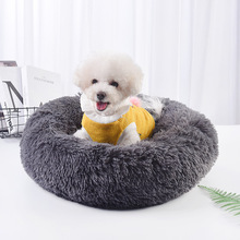 Coral fleece Round Dog Kennel Winter Warm Ultra Soft Washable And Cat Cushion Thick Bed Pet Comfortable Donut Cuddle