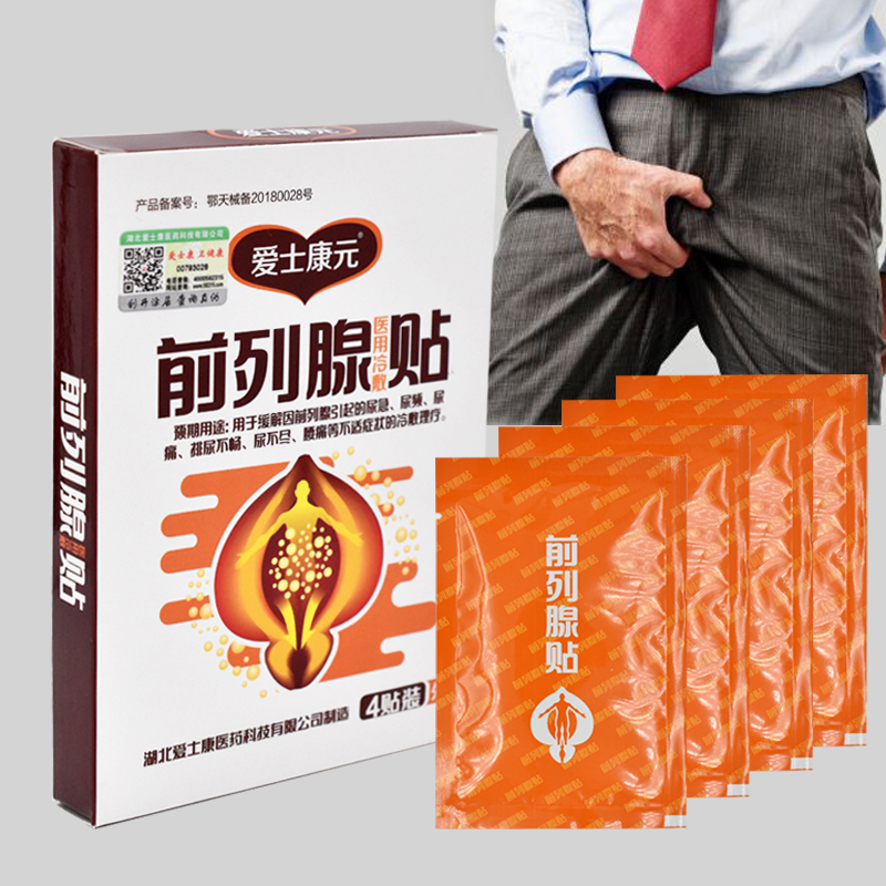 ZB 4pcs Prostatic Navel Plaster Herbal Medical Plaster Urological Patches Male Prostatic Treatment Health Care Chinese Medicine
