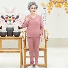 Комплект термобелья для пожилых женщин светильник фиолетовый