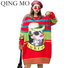 QING MO Red Women Winter Sweater 2019 Women Beauty Printed Sweater Female Colorful Striped Pullovers Sweater Hot Sale ZQY1953(China)